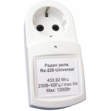 Беспроводное радиореле управления нагрузками 220В Rx-220-Universal