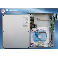 Беспроводная GSM сигнализация GSM-Universal Radio KIT