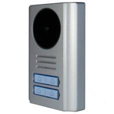 Вызывная панель Tantos Stuart-4 четырех кнопочная
