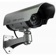 Муляж видеокамеры CoVi Security DM-6W