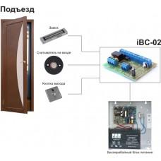 Система контроля доступа офиса или склада iBC-02